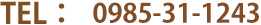 0266-72-3982